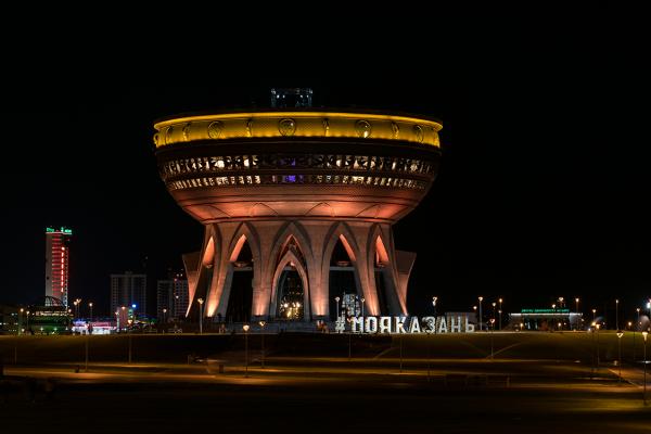 Архитектурное освещение Центра Семьи «Казан» города Казань