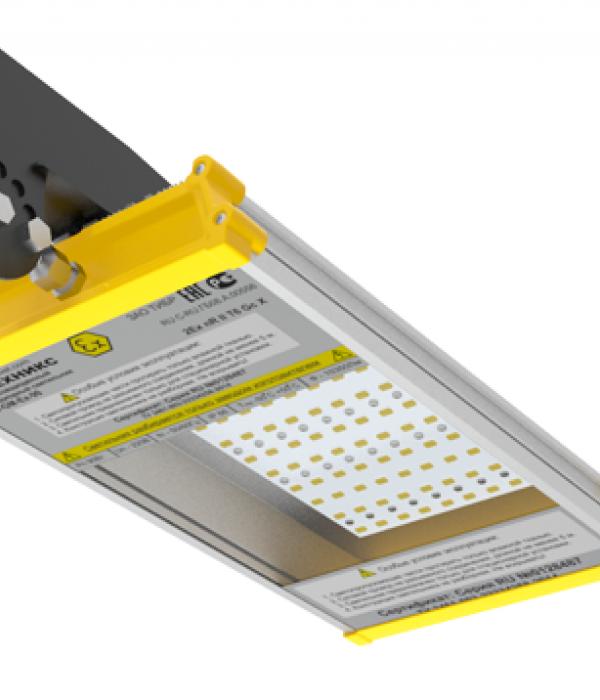 Взрывозащищённые светодиодные светильники с аварийным блоком питания SV-GM-EX-AB