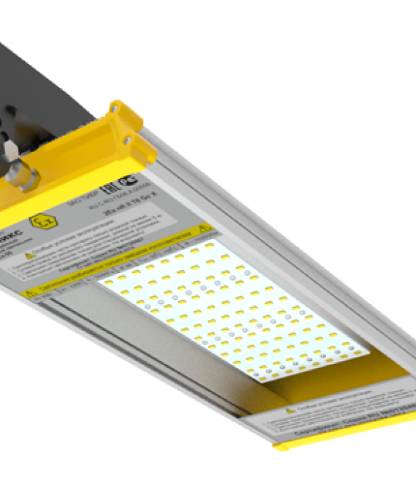 Светодиодный светильник SV-GM-EX