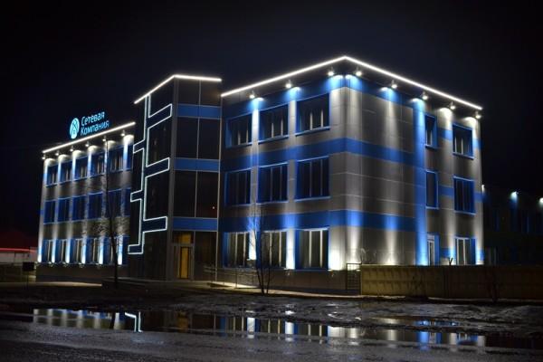 Здание Сетевой Компании г. Елабуга