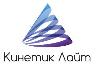 Кинетик Лайт - Компания Поставщик Светового Оборудования в Беларусь
